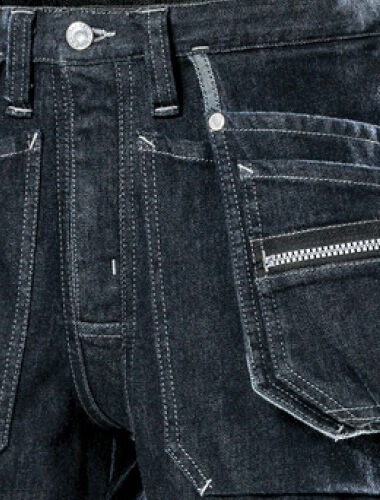 Fristads launches new craftsmen trousers in Cordura®